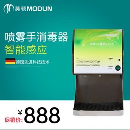 Wholesale Modun automatic induction stainless steel hand sterilizer alcohol spray disinfection sterilization machine hand cleaner