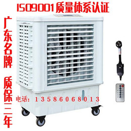 Eco-friendly air conditioner cooling fan air conditioning fan air cooler frequency conversion water cooled air conditioner
