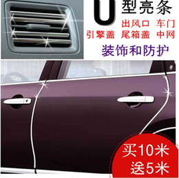 Wholesale eplacement Parts Reflective Strips Car light bar air conditioning outlet decoration strip fishing engine cover decoration