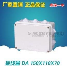 Hole DA-150X110X70 ABS plastic with ear waterproof junction box   indoor power line waterproof wiring box