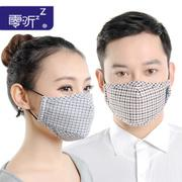 Wholesale Zero Zone Pm2 insertable activate carbon filter mask anti dust anti mist anti haze anti microbial cotton mouth mask
