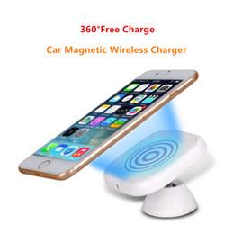 2017 chargeur lumia 360 Rotation Car Magnetic Qi Chargeur sans fil Dock pour iPhone 5S 6S Plus Galaxy S7 S6 Edge + Note 5 Lumia 830 920 950XL chargeur lumia autorisation