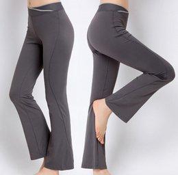 Wholesale women yoga movement attracts sweat pants elastic force yoga pants outdoor sports dance running pants pants wide leg pants