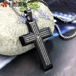 Wholesale The ten is Meidi Shane titanium big cross gentleman Necklace English Bible Christian Prayer Pendant