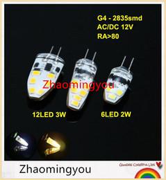 YON Free shipping 10PCS G4 Led Lamp 2W 3W 12V 2835 SMD 12LED 24LED Corn Bulb Silicone Lamps