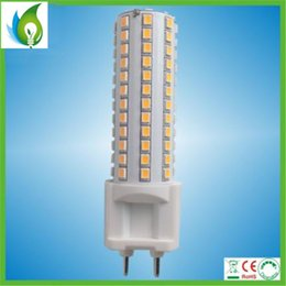 Epistar 10W 15W G12 LED Ampoules de maïs avec G12 Bases pour remplacer 100W 150W lampe halogène OED-G30100-10W à partir de lampe halogène 15w conduit fabricateur