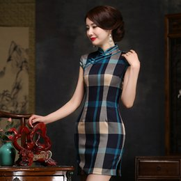 Shanghai Story chinese style dress cheongsam traditional Chinese clothing oriental dresses chinese qipao dresses Blue Lattice Cheongsam