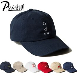 Wholesale Solid Color Baseball Caps Printing Anti Social Club Canada Snapbacks Women Men drake Hats Golf Outdoor chapeu masculino