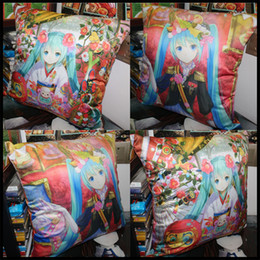 Anime VOCALOID Hatsune Miku soft and comfortable Cushion pillow daily supplies present