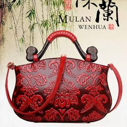 New retro fashion handbags   handbag   shoulder bag   diagonal package   embossed handbag   ethnic style   New Genuine (colors: red, blue, b