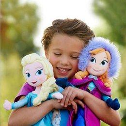 Wholesale Frozen Princess Aisha Queen Anne plush toy doll toys