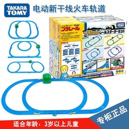 Wholesale TOMY beautiful electric train track accessories toy Bullock road entry set