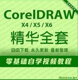 Wholesale CorelDRAW X4 X5 X6CDR Software serial number video tutorial design material permanent font typesetting free learning materials font lesson