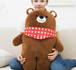 Wholesale 39 cm Cute Big Plush Stuffed Scarf or Underpants Giant Cookies Bear Toy Colors Available