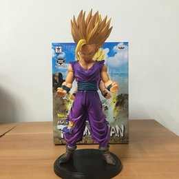 Wholesale Dragon Ball Z Super Saiyan MSP Son Gohan Action Figure Toy Brand New Model Children Gift PVC Action Figure For Kid cm