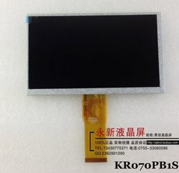 2017 línea de hd 5pcs / lot Nuevo KR070PB1S 1030300083 7 pulgadas de tableta zhuo yi ebook dentro de 50 p larga línea de línea LCD pantalla hd línea de hd outlet