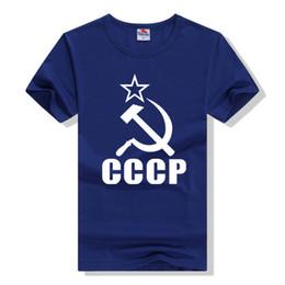 Promotion shirt de douille d'impression des animaux gros Vente en gros-Eshow Brand Tees Nouveau 2016 Summer Hommes Novetly T-shirts à manches courtes 90% Coton T-shirt Hommes Imprimer Star CCCP Soviet Red Army Flag