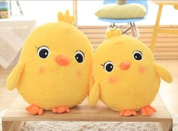 Wholesale New Cute Little Yellow Chicken Stuffed Doll cm cm High Best Gift to Send Children and Lover
