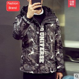 Wholesale Short Hat Army Caps - Fall-Free shipping !!! 2016 Camouflage coats men brief paragraph cultivate one's morality even cap with thick coat   M-3XL