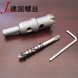 Promotion of high-quality steel HSS high speed steel carbide hole saw metal hole reaming M16-53