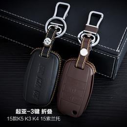 Genuine Leather Car Key Case Cover 3 Buttons Folding For 2015 KIA K5 K4 K3 Sorento Car Key Holder Bag Car Key Accessorie