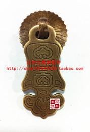 Wholesale accessories antique copper bonus classical copper bronze Chinese furniture hardware drawer door handle
