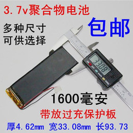 Wholesale An Zhuofeng God made mango S Zhuo Feng Gu Feng bee Y5Y6 Valley fruit V5 powder S phone built in battery For GPS Mobile Computer Parts