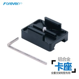 Wholesale New Products Aluminum Alloy Gopro Picatinny Rail Scope Mount for Linking Gopro Camera with Picatinny Gun
