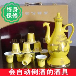 Wholesale Shipping automatic wine wine wine pot down automatically automatic induction liquor cup sent to the leadership customers high end gif