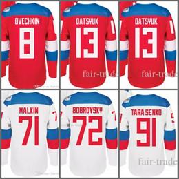 Russia WCH Jersey 2016 World Cup Ice Hockey Jerseys Russian 8 Ovechkin 13 Datsyuk 72 Panarin 41 Kulemin 72 Bobrovsky 91 Tarasenko 1 Varlamov