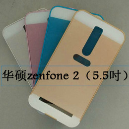 Wholesale ASUS zenfone2 ZE551ml mobile phone protective sleeve ASUS2 ASUS inch hard metal frame