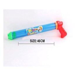 Wholesale 2016 Hot Sale Water Gun Toy Beach Toy Water cannon Summer toys Party game kids Children toy