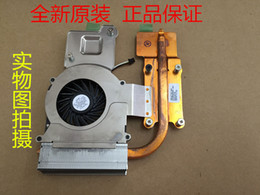 cooling for HP 4310S 4311S cooling heatsink with fan 577227-001