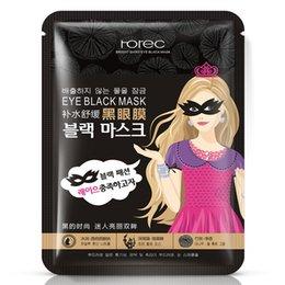 Moisturizing Peels Soothing Eye Mask black to fine black eye moisturizing anti wrinkle Firming Mask