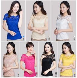 Tipos de pantalones cortos para las mujeres en venta-Corea del cordón de la manera tipo vendedor superior Mujer de manga corta camisetas de las mujeres multi color en las camisetas Blusas