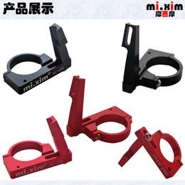 Wholesale mi Xim NC Folding Bike Front Derailleur Clamp mm Front Derailleur Adapter For SP8 Single Disc Crankset to disc use