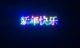Powerful drop shipping 1watt project Full color RGB animation logo advertisement outdoor Christmas Laser Light show