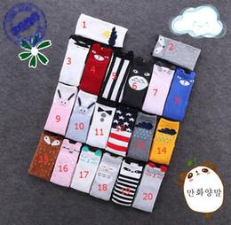 2016 Fashion unisex non slip cartoon Animal leg warmers baby girls & boys knee high Totoro Panda Fox socks kids cute Striped Knee Pad sock
