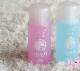 Wholesale 1 UV Gel Nail Art Excess Gel Remover cleanser plus Calcium Added Cleaning Enhances shine Free Drop Shipping