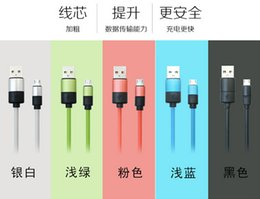 Wholesale 2016 New Colorful Desighed Extension Aluminium Alloy Micro USB Cable For Samsung Galaxy S4 S5 Note Durable Mobile Phone Smartphone