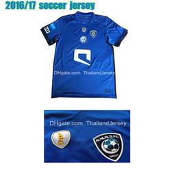 Wholesale 2016 Al Hilal Saudi soccer jerseys Al Hilal Saudi camisetas de futbol football shirts