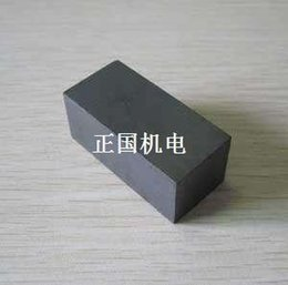 Wholesale Permanent magnet ferrite magnetic magnet Pu x22x10 black rectangular F47 mm