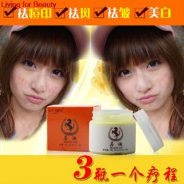 Horse Oil Cream Whitening Acne Treatment Skin Care Moisturizing oil filter for toyota camry oil balance