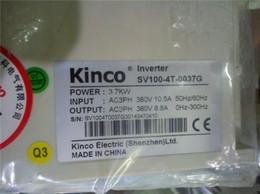 Kinco Sv100 инструкция - фото 10