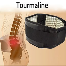 Lumbar Support Belt Adjustable Tourmaline Self-heating Magnetic Therapy Lumbar Brace Belts Thermal Protection Double Banded S-XL