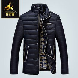 Fall-2015 old man winter coat middle-aged men's winter coat collar wholesale cotton size 805 M