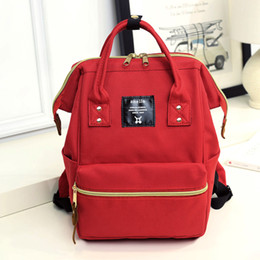 Anello Japan Lotte Mini Backpack travel bag bag of male and female students leisure solid flow package