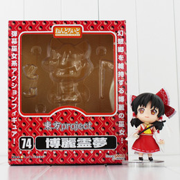 New! Anime Touhou Project 74 Hakurei Reimu PVC Action Figure approximately for kids gift 11CM Free Shipping EMS