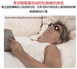 Wholesale Lazy lying down reading the new ipad play phone lying in bed watching TV high definition endoscopic glasses S086