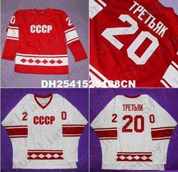 Edición de lujo # 20 Vladislav Tretiak 1980 CCCP Rusia JERSEY, Rusia Camiseta de hockey sobre hielo olímpica Red White Mens Stitched jerseys desde maillot olímpico rusia proveedores